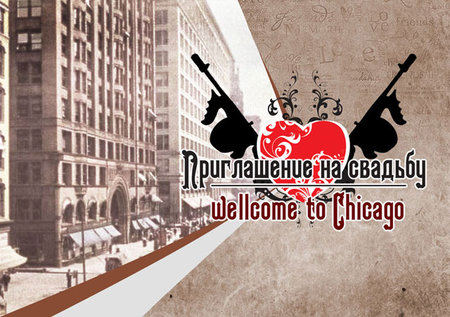 Приглашение-на-свадьбу-(Chicago) Шумилкин Евгений Goodwin на Revolance.ru.