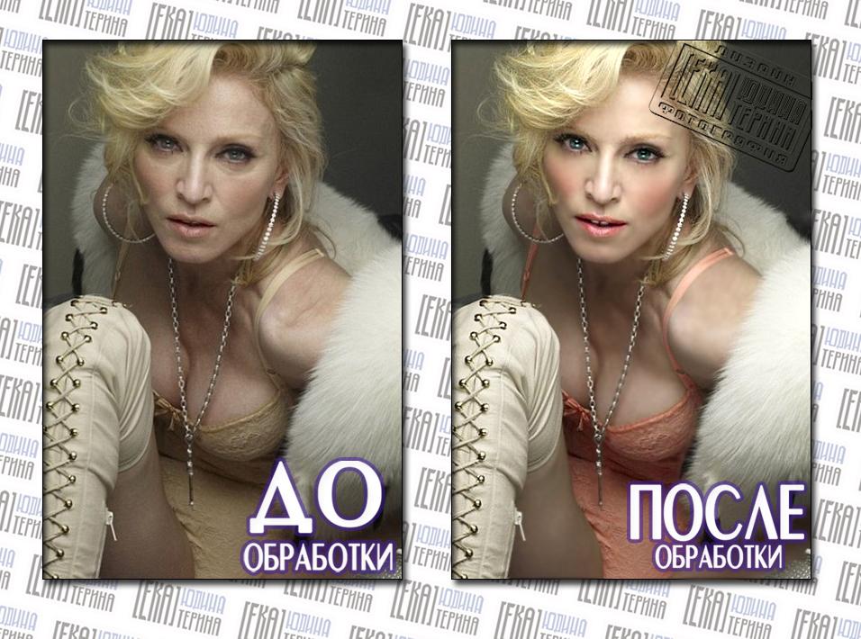 Мадонна безшопа и макияжа