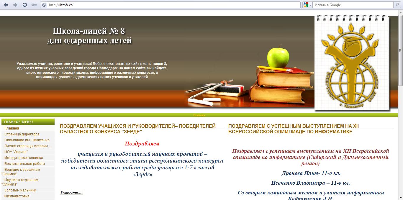 Дизайн сайтов логотипов баннеров