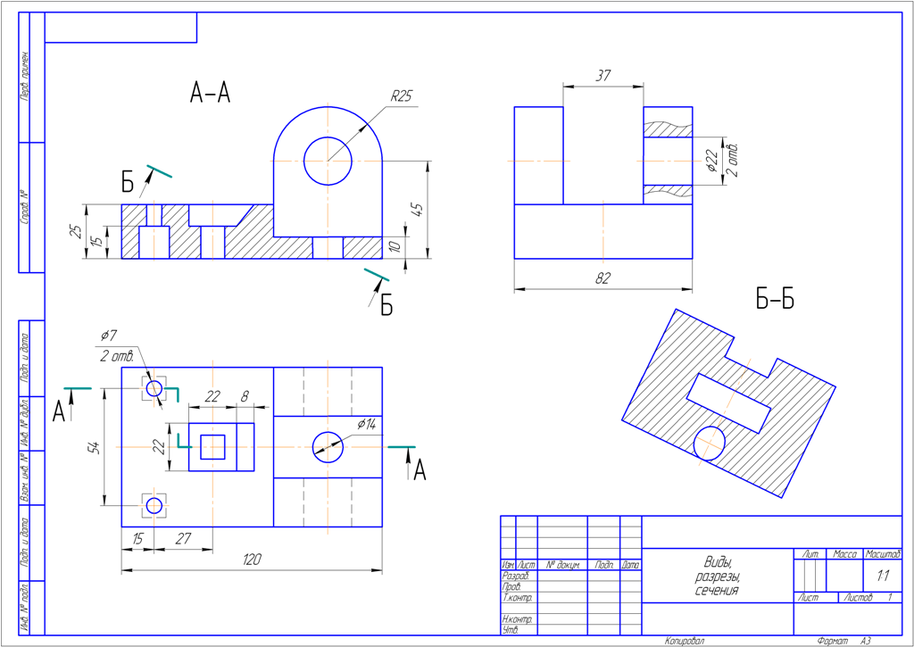 Как сделать сечение на чертеже в компасе